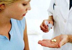 Таблетки абортивного действия 20