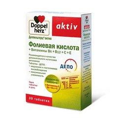 Витамины для беременных. Витаминные продукты при беременности