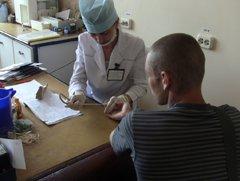 Гепатит с курс лечения