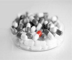 tabletki dlja aborta1 - Таблетки для аборта - противопоказания и преимущества